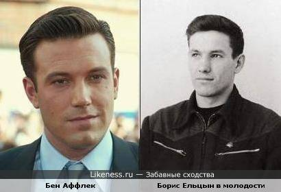 affleck-yeltsin.jpg