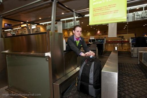 baggage-claim-airport.jpg