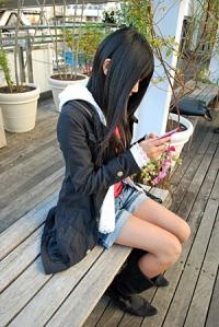 cell phone girl Japanese
