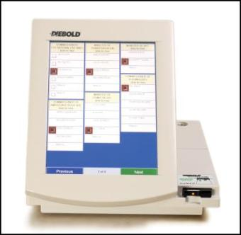 diebold-voting-machine.jpg