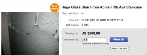 ebay-step.jpg