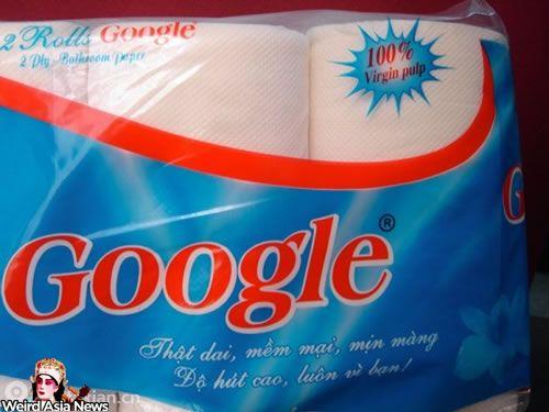 google_toilet_paper.jpg