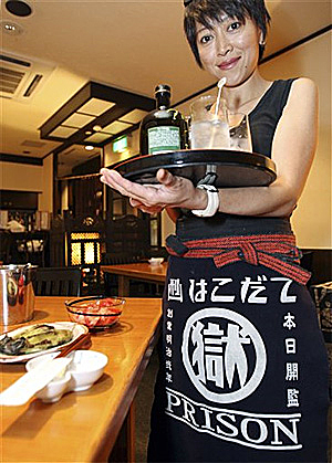 Japanese Prison apron