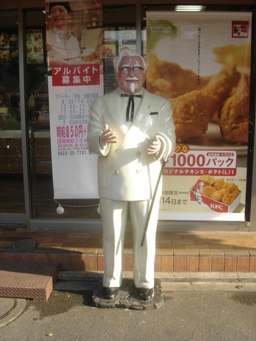 kfc_sanders_tokyo.JPG