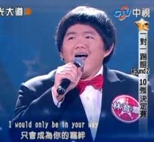 lin-yu-chun.jpg