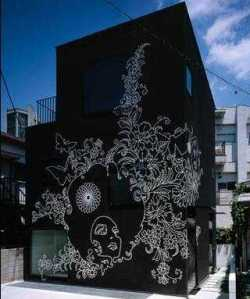 mural-house.jpeg