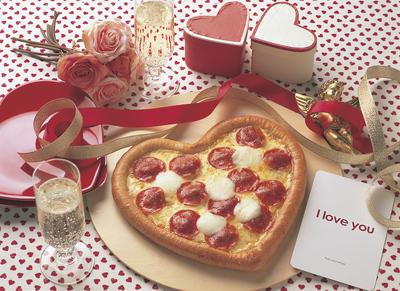 valentine-pizza-dominos.jpg